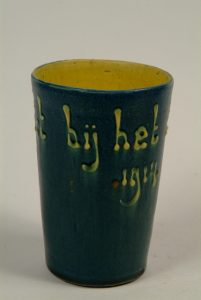 bijzonder zeldzame beker gemaakt ter herinnering aan de gemobiliseerde troepen in fort bij 't Hemeltje 1914